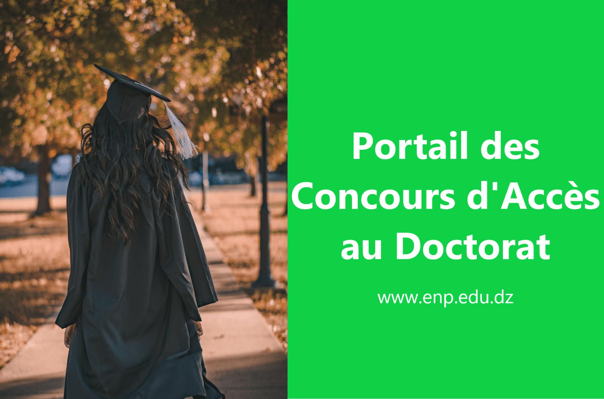 portail des concours d'accès au doctorat